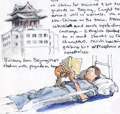 Travel sketchbook diary, London-Singapore by train: Chinese pagoda