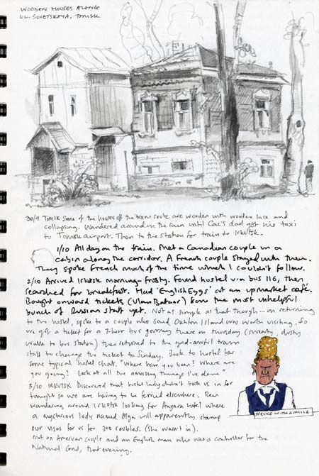 Travel sketchbook diary, London-Singapore by train: Russia: Tomsk